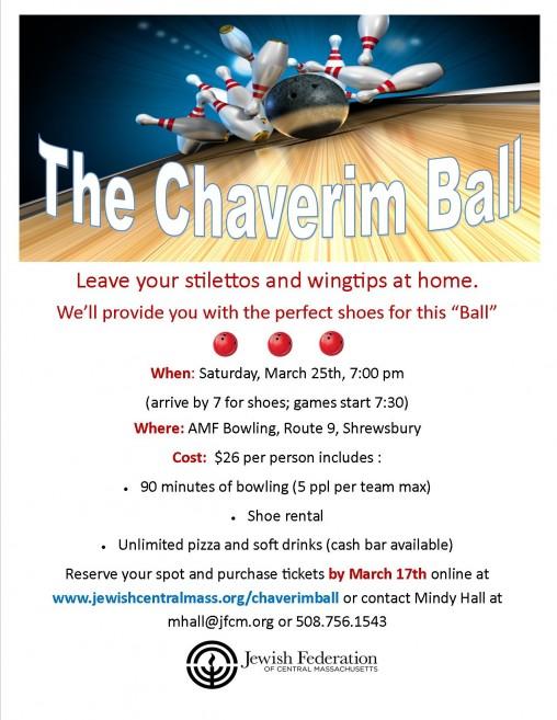 Chaverim Ball1.jpg