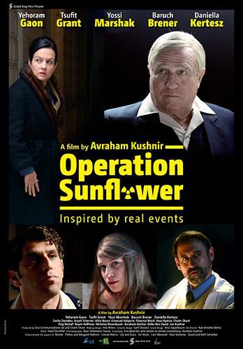 Operation Sunflower