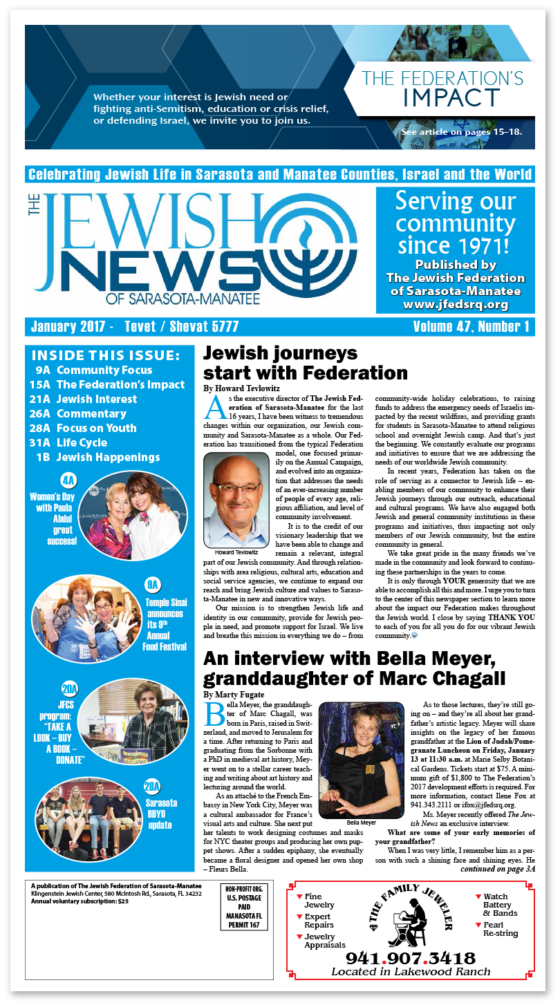 Jewish News_Cover_Jan20171.png