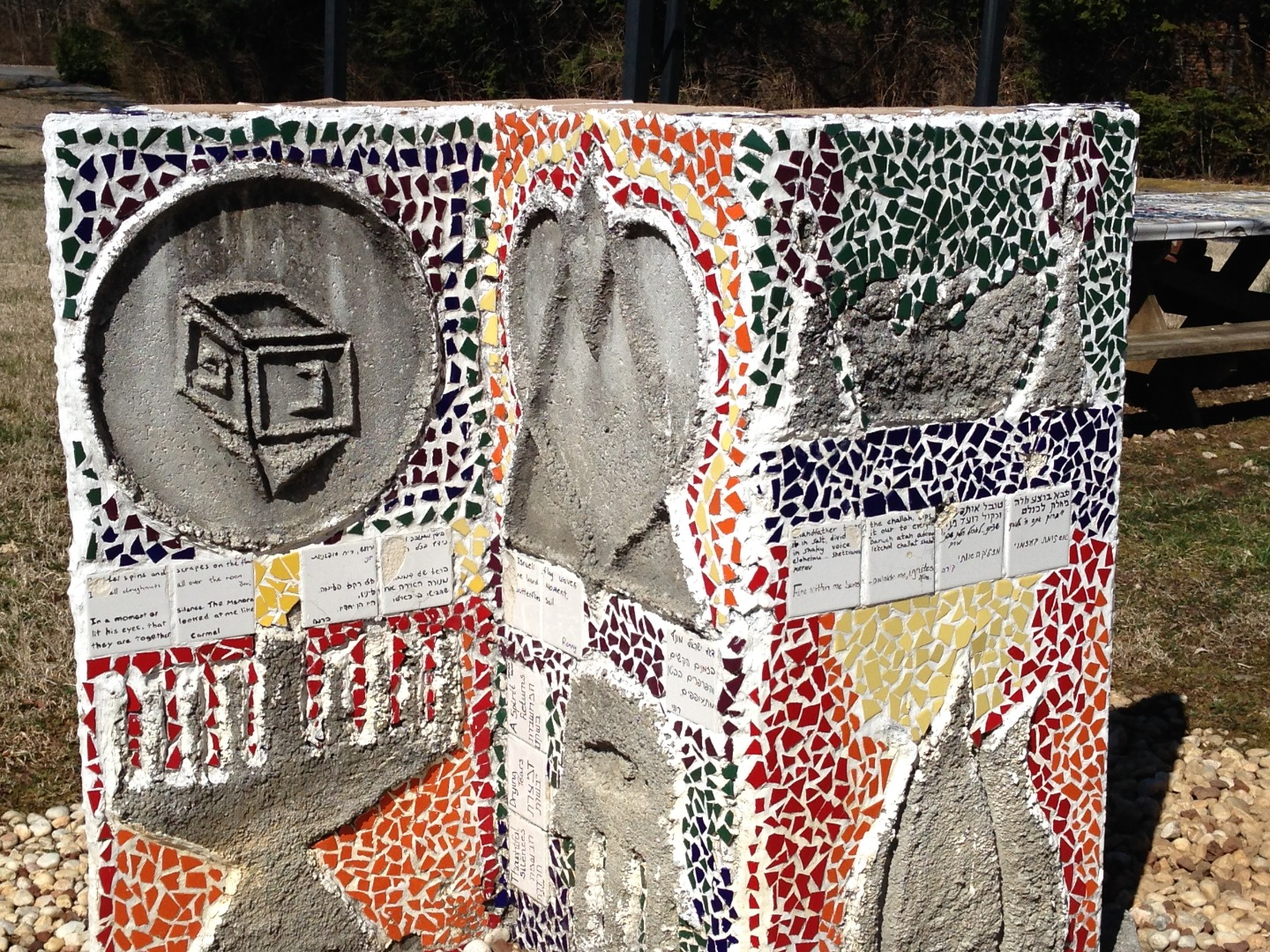 Camp Tikkun Olam Sculpture at AJCC
