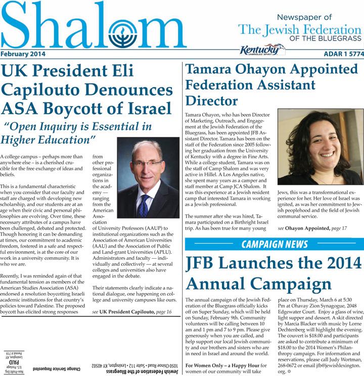 February 2014 Shalom