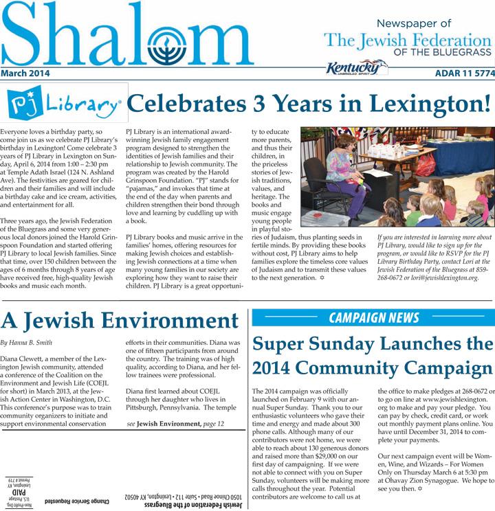 March 2014 Shalom