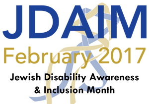 JDAIM Logo